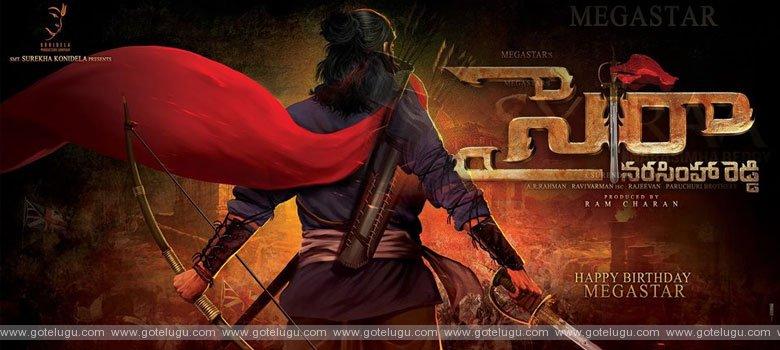 indian movie sairaa narasimha reddy