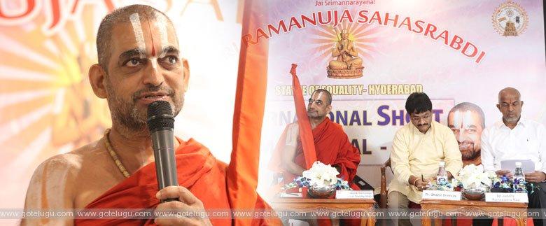 short flim on sree sree sree ramanuja charya