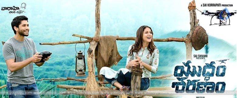yuddham saranam movie review