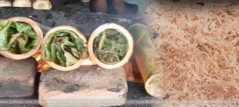 Bamboo Biryani (Vegetarian)