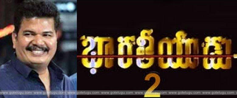 bharateeyudu 2 comming soon