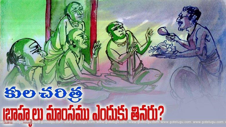 Why Brahmins don't eat Non Veg?