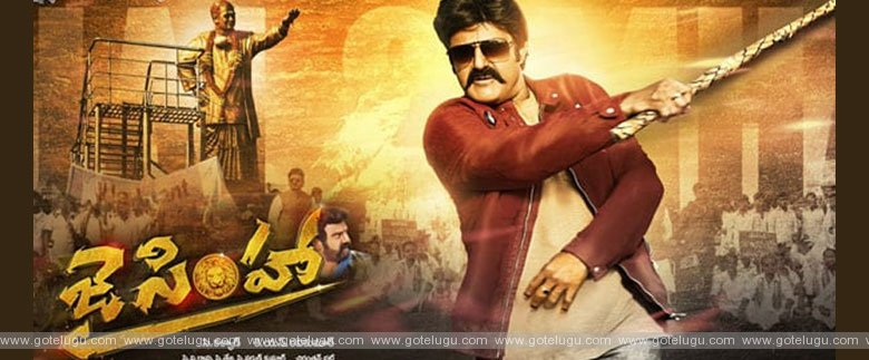 Balayya Jaisimha first look poster released
