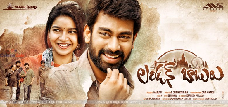 london babulu movie review
