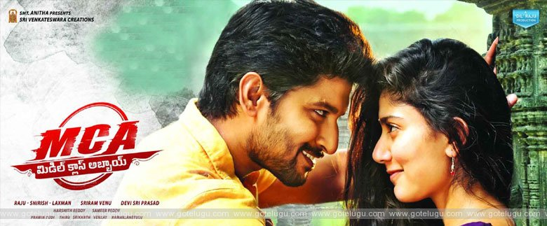 MCA movie review