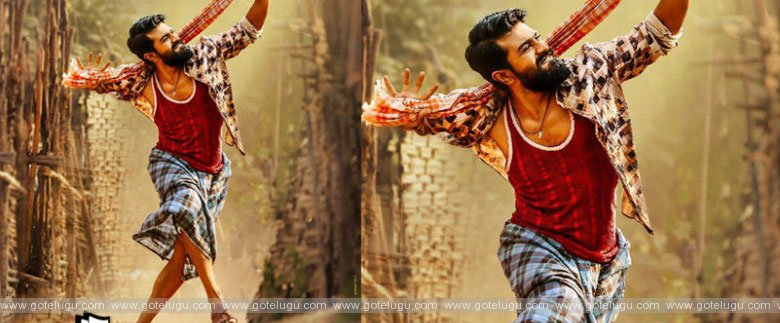 rangasthalam first look released