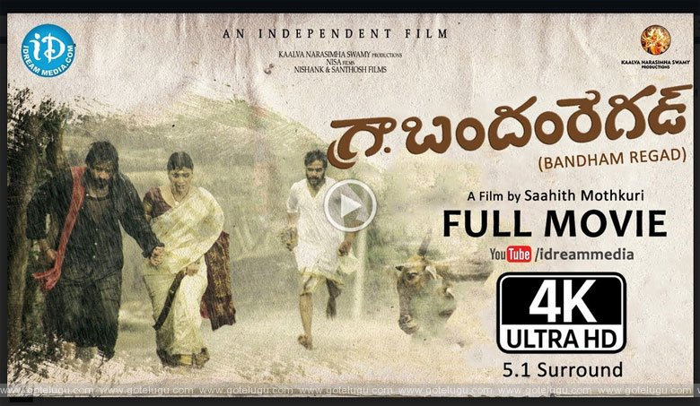 Bandham Regad - Telugu Full Movie - 4K Ultra HD With Subs | By Saahith Mothkuri | TNR Promotion