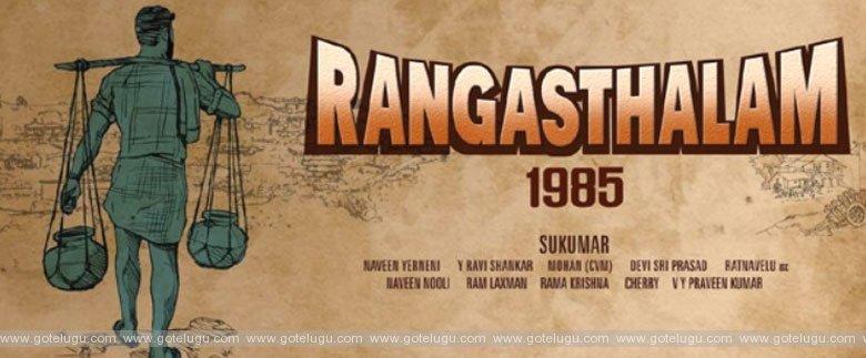 rangasthalam record start
