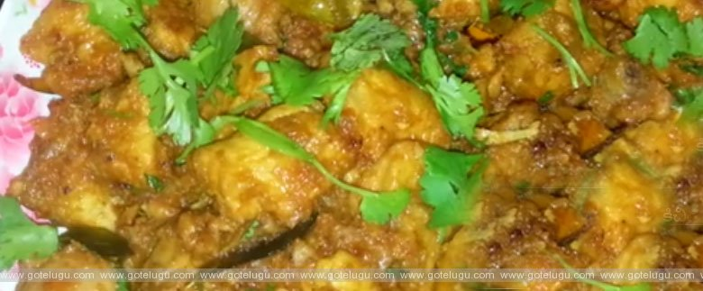 Andhra Chicken Fry - Very Easy Method!