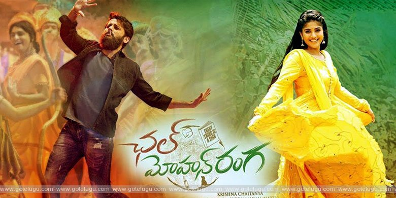 chal mohanaranga movie review