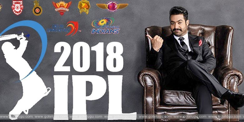 young tiger NTR ipl show