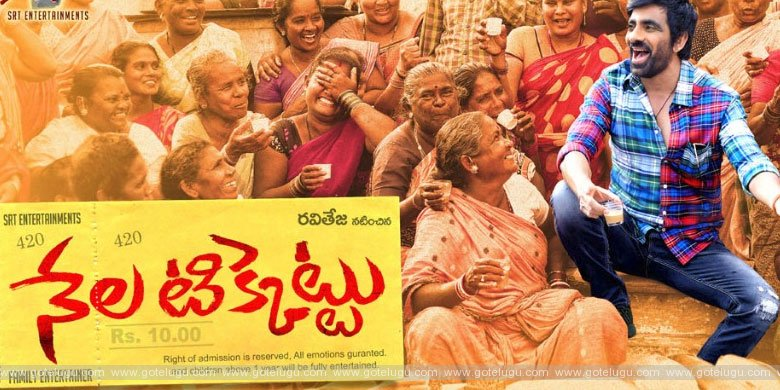 nelaticket movie review