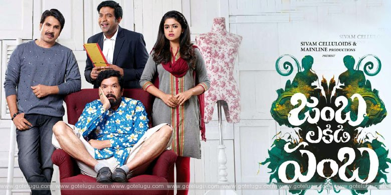 jambalakidipamba movie review