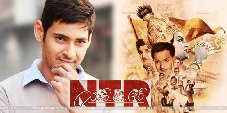 are artists confirmed for NTR biopic