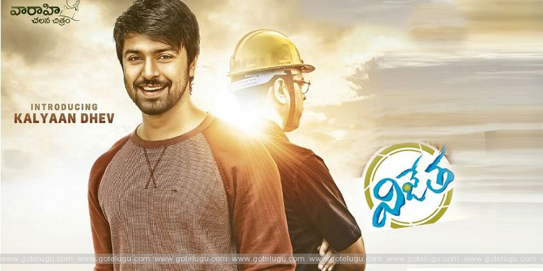 vijeta movie review