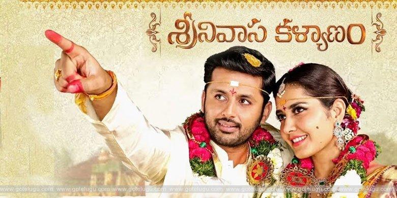 srinivasakalyanam movie review