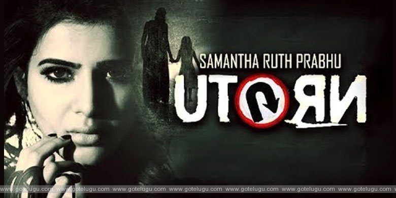 Samantha is another hit!