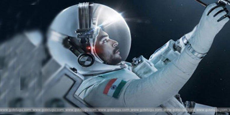 Mega effort in space