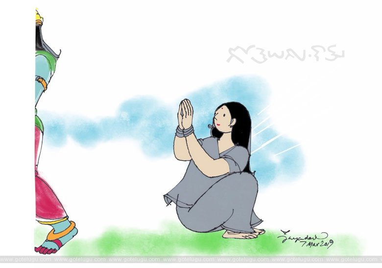 womens day cartoon