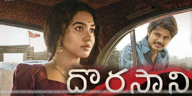 dorasani movie review