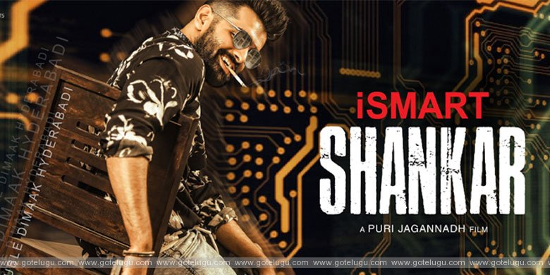 ismart shakar movie review