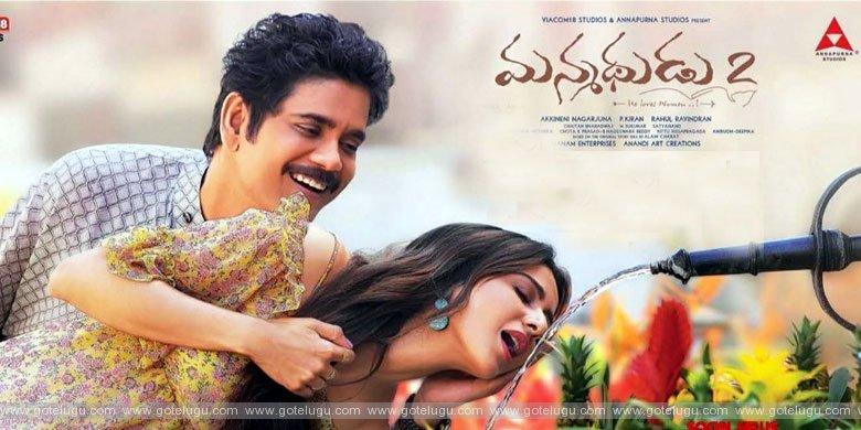 manmadhudu 2 movie review