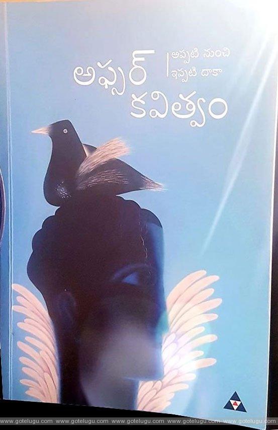 Afsar Kavithvam - Book Review