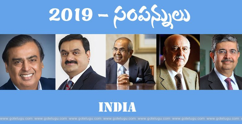 forbes indians list 2019