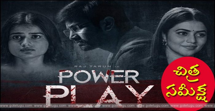 Power Play Movie Review
