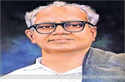 Communist Leader Puchalapalli Sundarayya