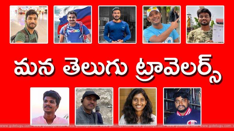 Telugu Travellers