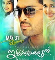 Iddarammayilato Movie Review