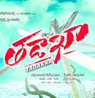 thadakha movie review