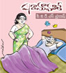 Shara Mamoole Story by PVDS Prakash