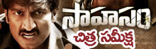 Movie Review - Sahasam