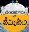 amrutham in moon