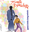 Naa Sukhame Ne Korukunna Telugu Story