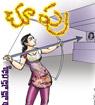 Choopu Telugu Story By Ramya