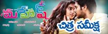 Movie Review - Mahesh