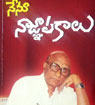 nenu naa jnapakaalu book review