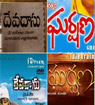 Same name movies in Tollywood