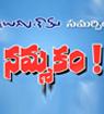 Nammakam - Telugu Short Film