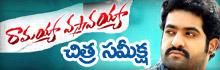 Movie Review - Ramayya Vasthavayya