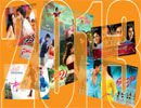 Tollywood hit movies in 2013