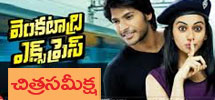Movie Review - Venkatadri Express