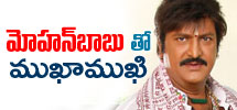 Interview with Mohan Babu