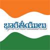 Bharateeyulu Short Film