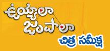 Movie Review - Uyyala Jampala