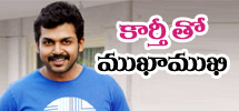 Interview with karthi