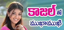 Interview with Kajal Aggarwal